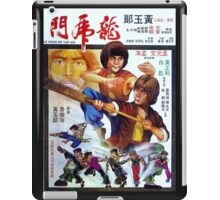 Dragon Tiger Kids iPad Case/Skin