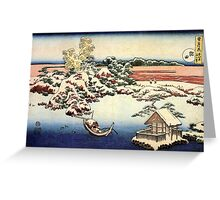 'Winter Landscape of Suda' by Katsushika Hokusai (Reproduction) Greeting Card