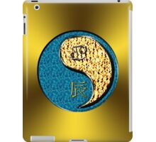 Cancer & Dragon Yang Fire iPad Case/Skin
