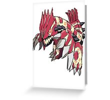 Andy W's Primal Groudon Greeting Card
