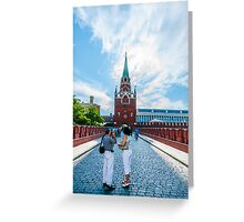 Complete Moscow Kremlin Tour - 03 of 70 Greeting Card