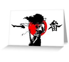 Afro Samurai Greeting Card