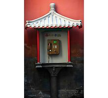 Ma Bell Photographic Print