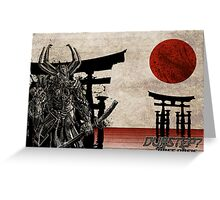 DnB Samurai Greeting Card