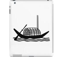 Election Symbol of Bangladesh Awami League iPad Case/Skin