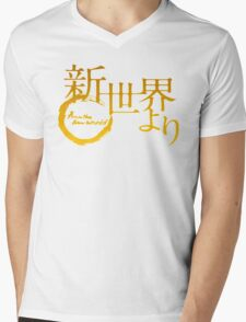 From The New World Mens V-Neck T-Shirt