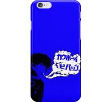 Havin' a Smoke (Blue) iPhone Case/Skin