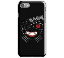 Kaneki's mask iPhone Case/Skin