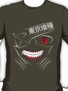 Kaneki's mask T-Shirt