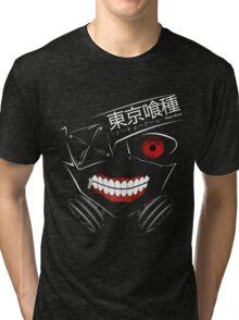 Kaneki's mask Tri-blend T-Shirt