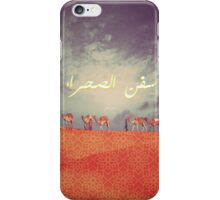 Desert Ships iPhone Case/Skin