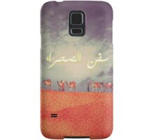 Desert Ships Samsung Galaxy Case/Skin