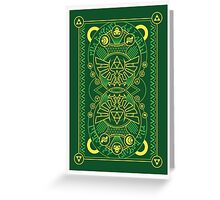 Card Back - Hylian Court Legend of Zelda Greeting Card