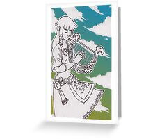 Zelda Skyward Sword Greeting Card