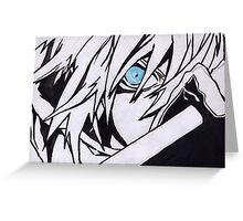 Cloud Strife- Mako Eyes Greeting Card