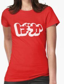 BAKA ばか / Fool in Japanese Hiragana Script T-Shirt