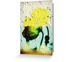 I Remain Incomplete Greeting Card
