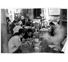 Street Barbeque in Hanoi Old Quarter Poster