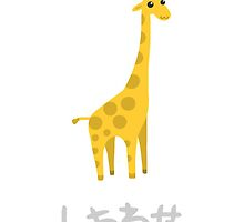 Shiawase Giraffe by RockmelonSoda