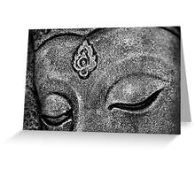 The Eyes of Buddha Greeting Card