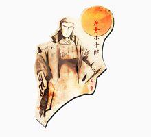 Basara Colection - Katakura Kojuro [Revisited] Unisex T-Shirt
