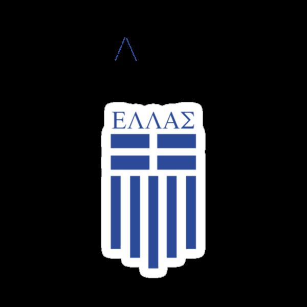 Greek Badge Tee by Vagelis Georgariou