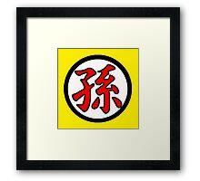Son Gohan Symbol Framed Print
