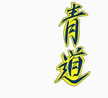 Seidō High School Men's Baseball ¾ T-Shirt