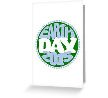 Earth Day 2 Color Design Greeting Card