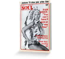 Soul Cover Oct '76 Greeting Card