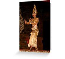 Classical Dancer, Siem Reap, Cambodia Greeting Card