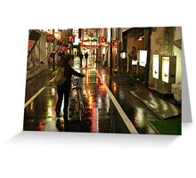 Shinjuku Cyclist Greeting Card