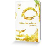 Gautama Buddha Merigold Greeting Card