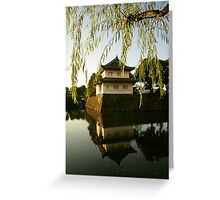 Imperial Palace with Willow Greeting Card