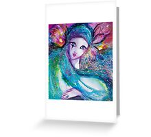 MASK IN BLUE / Venetian Masquerade Greeting Card