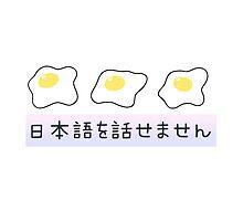 """I don't speak Japanese"" EGGS - pinks by Cactico"