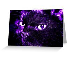 Purple 'Topaz' Greeting Card