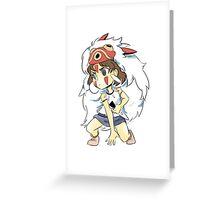 Mononoke Hime Greeting Card