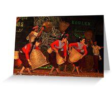 Cambodian Dancers - Siem Reap Greeting Card