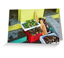 Dominican fruit Greeting Card