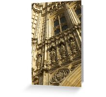 Houses of Parliament Stonework Greeting Card