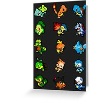 Pixel Starters Greeting Card