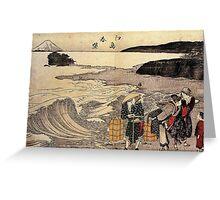 'Women on the Beach of Enoshima' by Katsushika Hokusai (Reproduction) Greeting Card