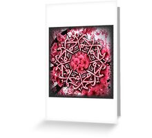 name of our Prophet Muhammad pbuh Greeting Card