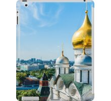 Complete Moscow Kremlin Tour - 33 of 70 iPad Case/Skin