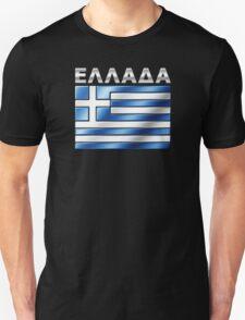 ELLADA - Greek Flag & Text - Metallic Unisex T-Shirt