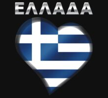 ELLADA - Greek Flag Heart & Text - Metallic by graphix