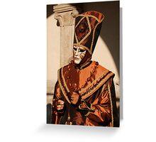 Man in Bronze Carnival Costume Greeting Card