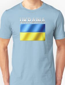 Ukraina - Ukrainian Flag & Text - Metallic Unisex T-Shirt
