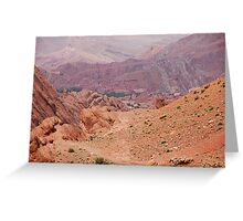 Dades Gorge Greeting Card